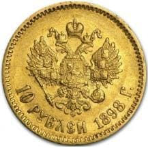 Николай II – один из самых сильных правителей России