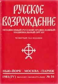 Николай II никогда не был «кровавым»