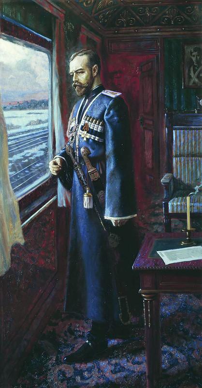 О юридической ничтожности отречения Императора Николая II