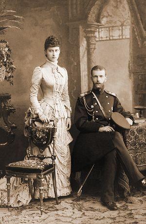 Супруги великий князь Сергей Александрович и великая княгиня Елизавета Федоровна