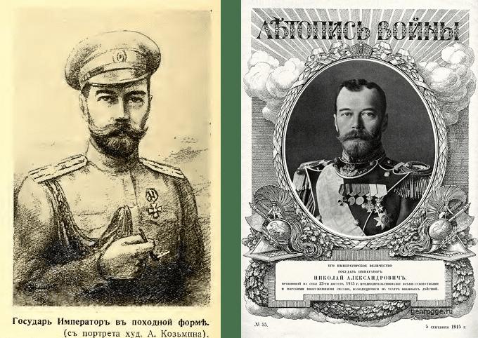 Николай Второй в походной форме