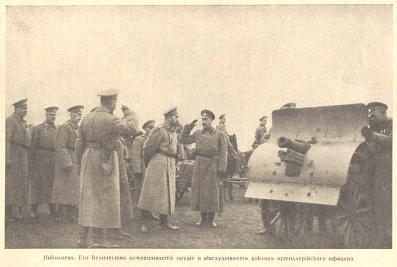 Его величество осматривает орудие и выслушивает доклад артиллерийского офицера