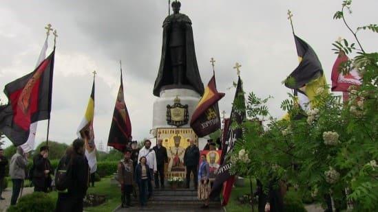 «Государю Императору Николаю II Русский народ с покаянием»