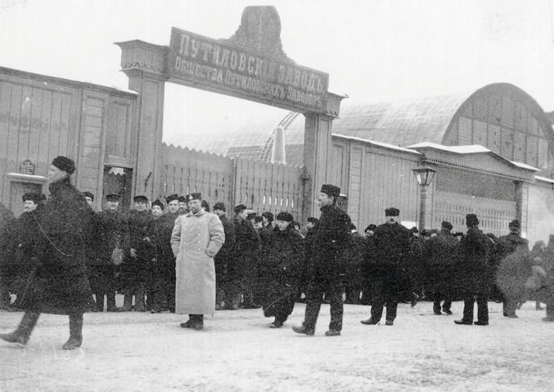Стачка на Путиловском заводе. 1905 г.