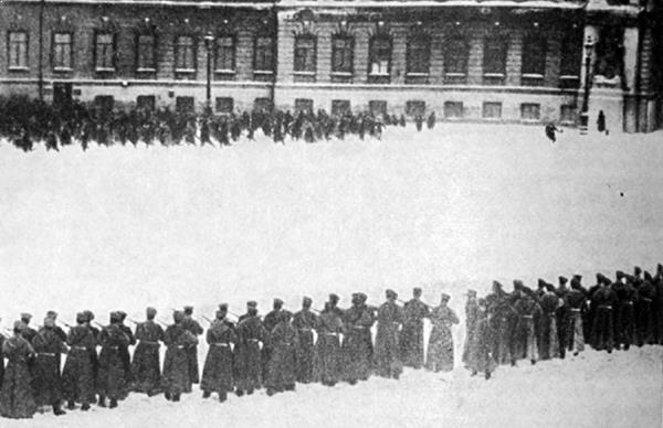 9 января 1905 года