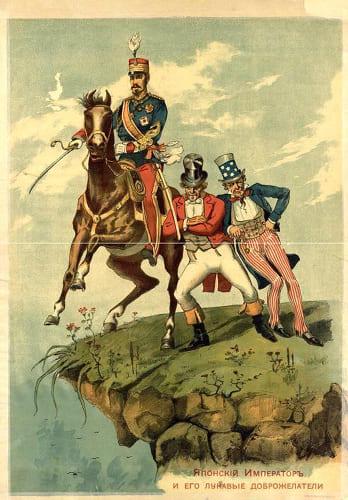 Открытка 1904 г. с надписью «Японский император и его лукавые доброжелатели»