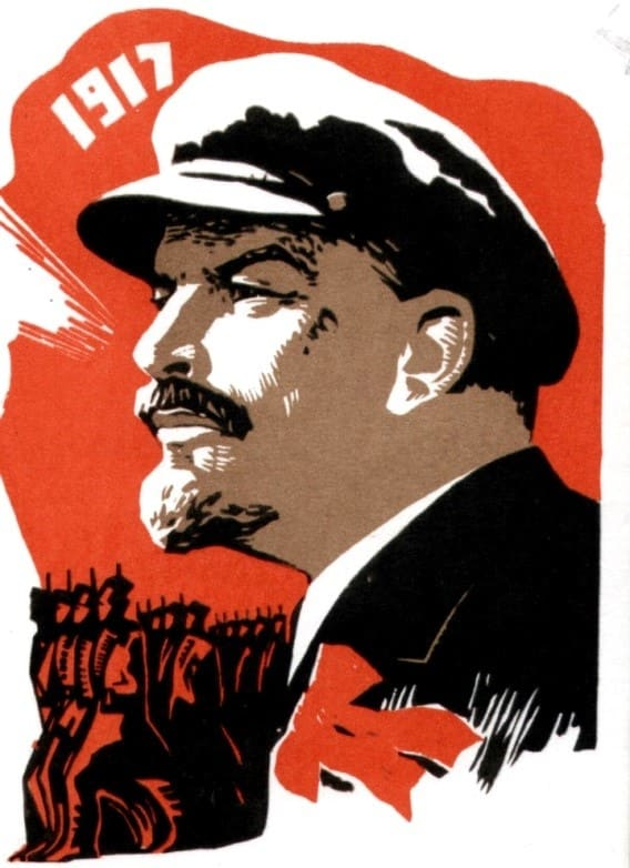 Революционный плакат с Лениным