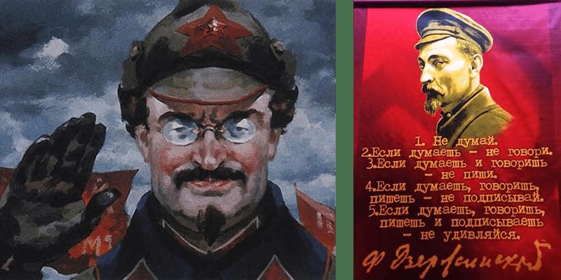 Портрет Л. Троцкого. Плакат с изображением Ф. Держинского