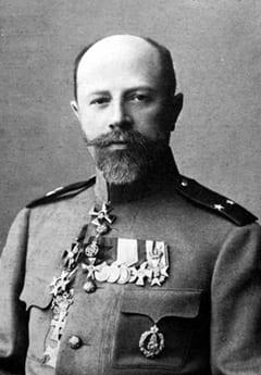 М.С. Путятин